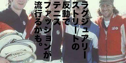 f:id:yamada0221:20210402123516j:plain
