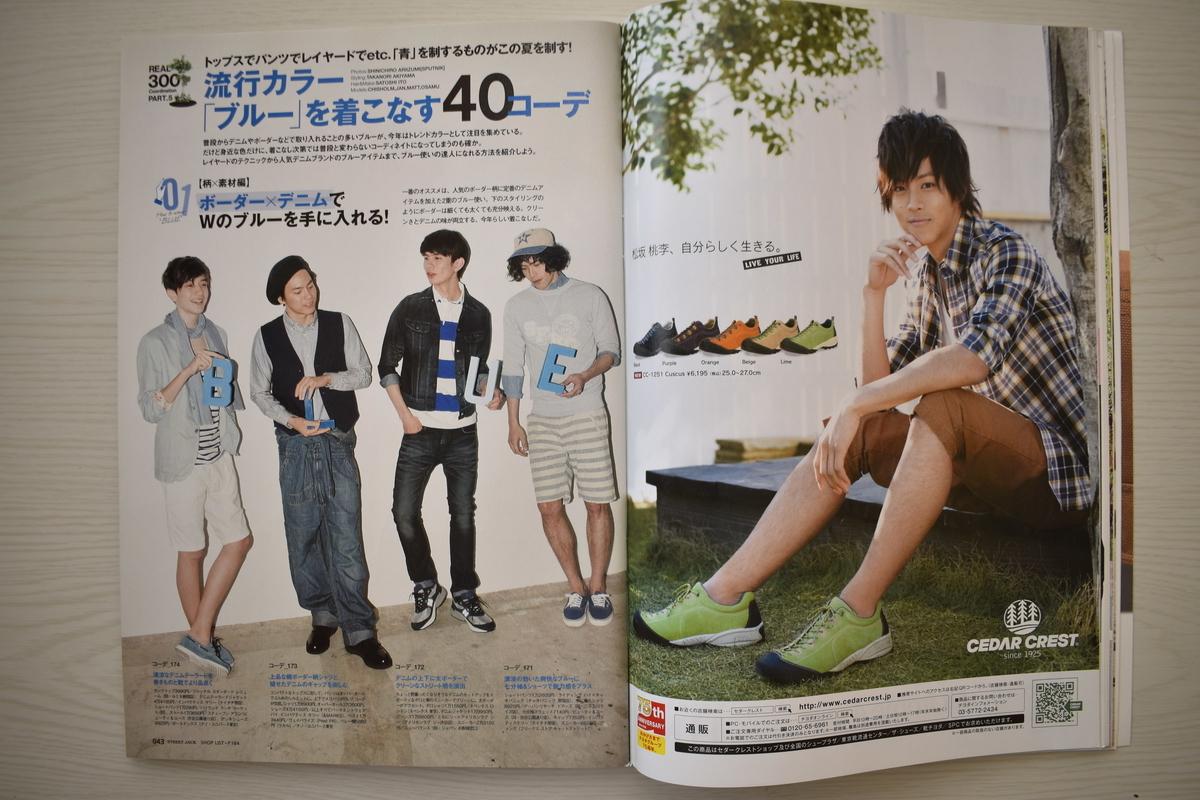 f:id:yamada0221:20210405102202j:plain