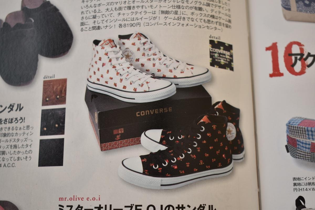 f:id:yamada0221:20210405103357j:plain