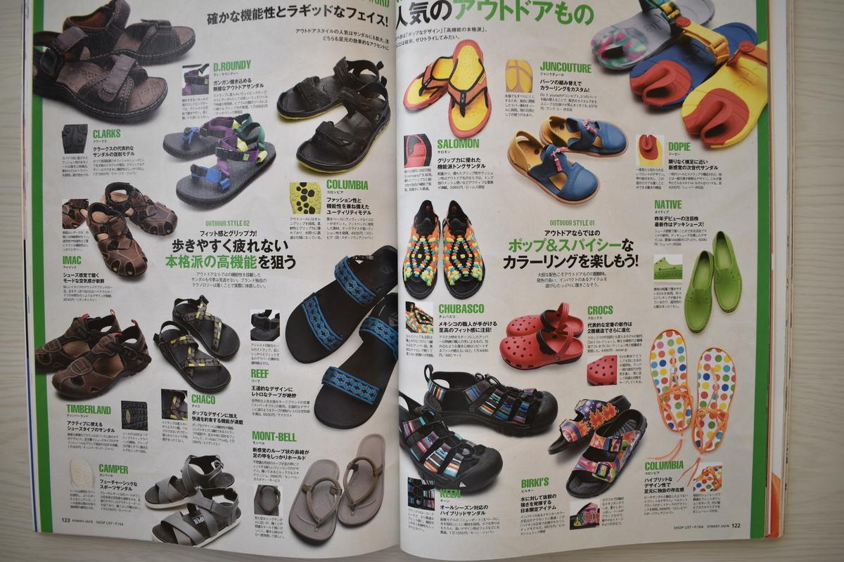 f:id:yamada0221:20210405104916j:plain