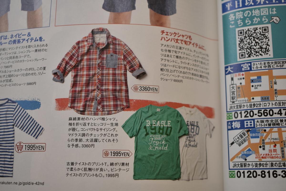 f:id:yamada0221:20210405105433j:plain