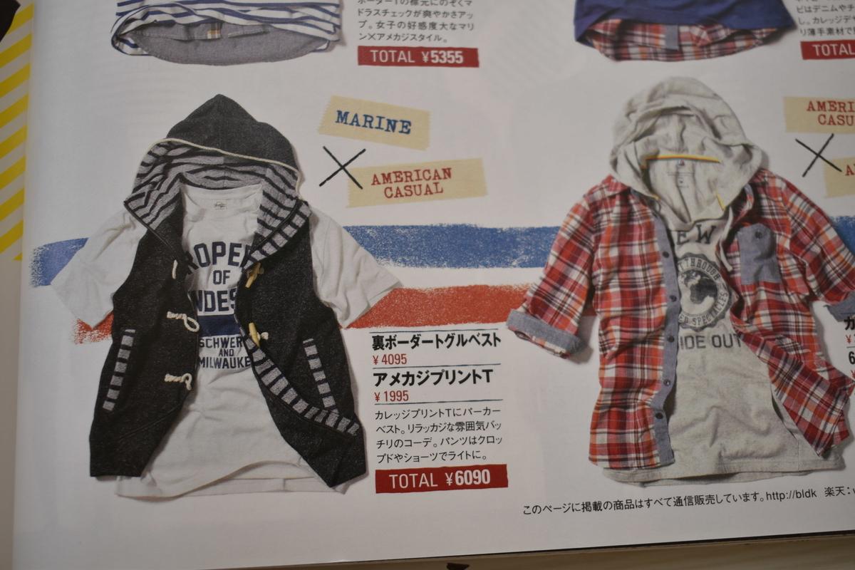 f:id:yamada0221:20210405105654j:plain