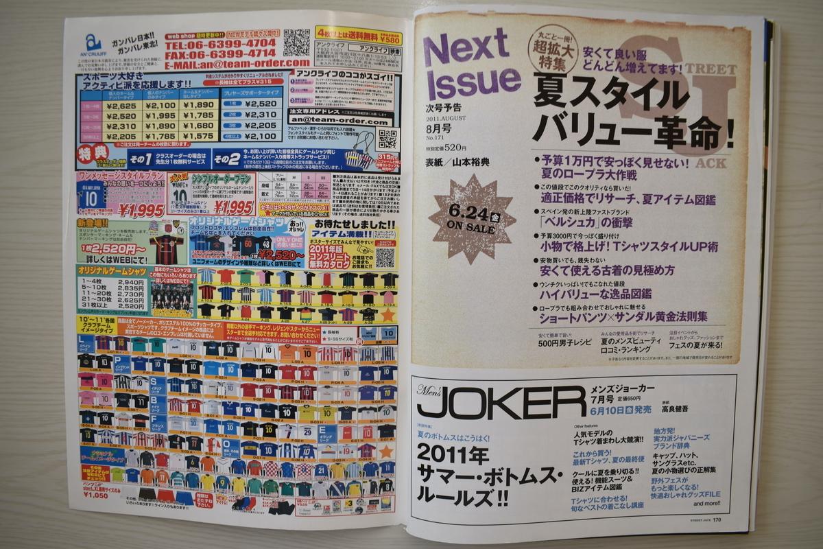 f:id:yamada0221:20210405110125j:plain