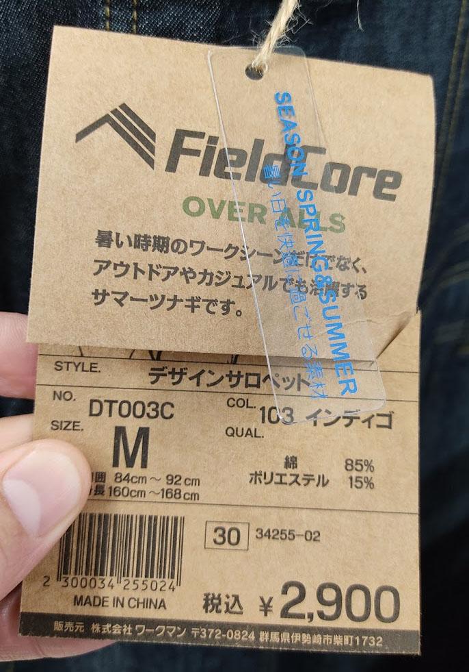 f:id:yamada0221:20210407104207j:plain
