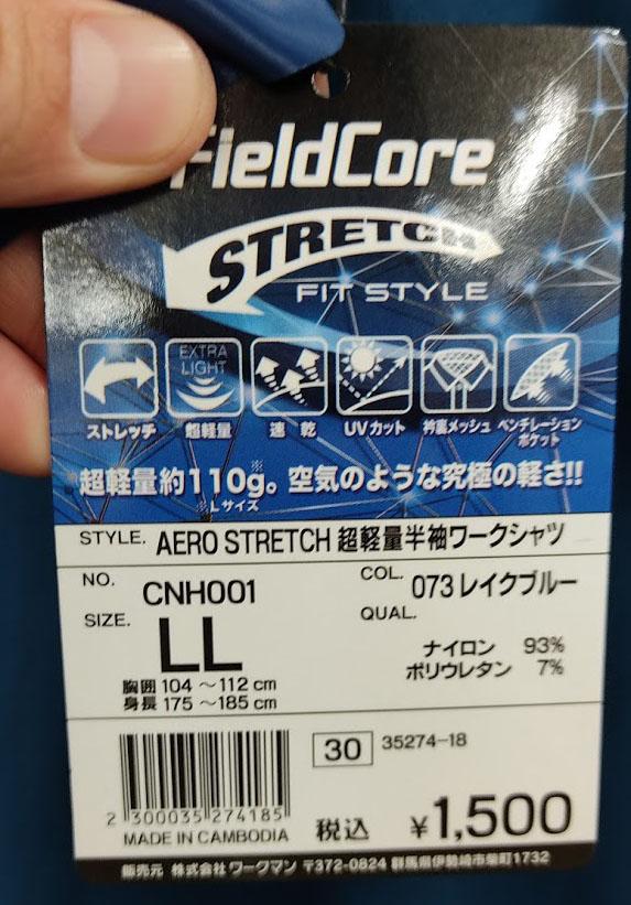 f:id:yamada0221:20210407104214j:plain