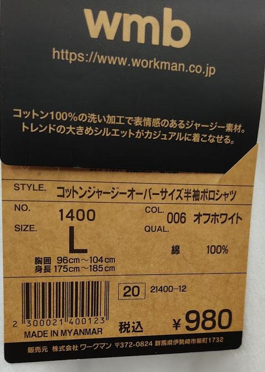 f:id:yamada0221:20210407104230j:plain