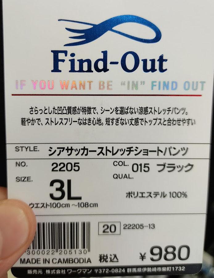 f:id:yamada0221:20210407104257j:plain