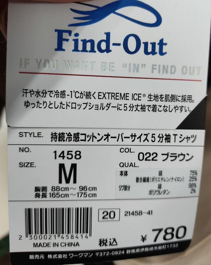 f:id:yamada0221:20210407104326j:plain