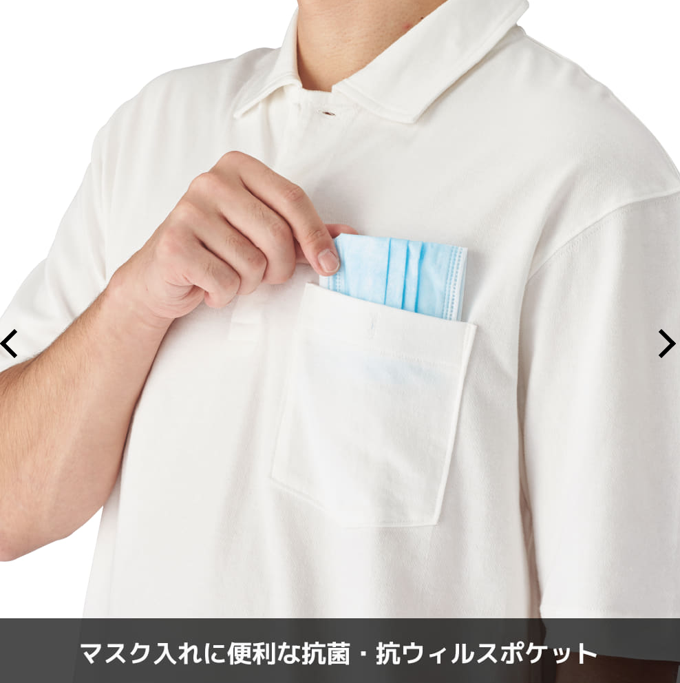 f:id:yamada0221:20210407104545p:plain