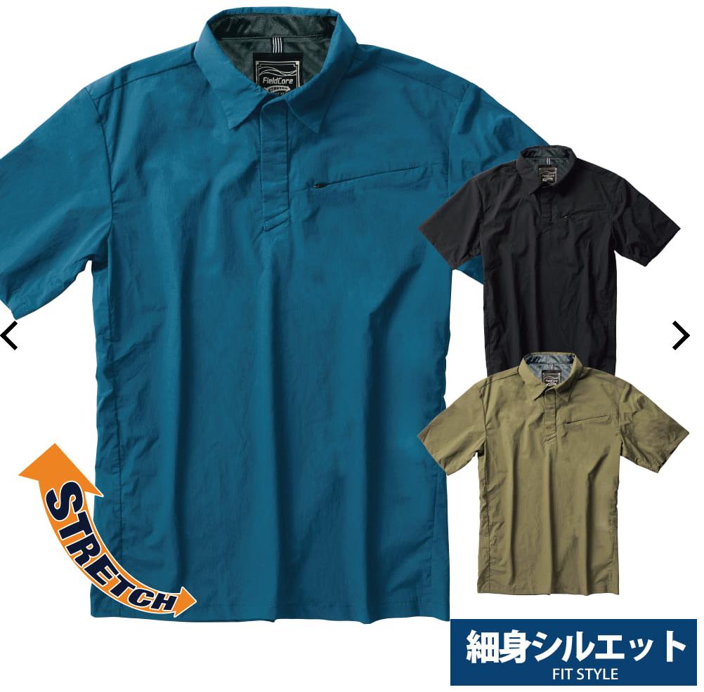 f:id:yamada0221:20210407104551p:plain
