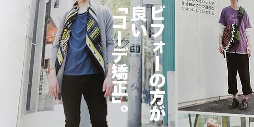 f:id:yamada0221:20210408112257j:plain
