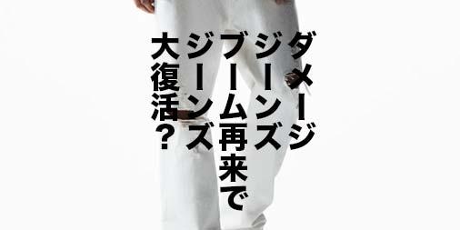 f:id:yamada0221:20210409122505j:plain