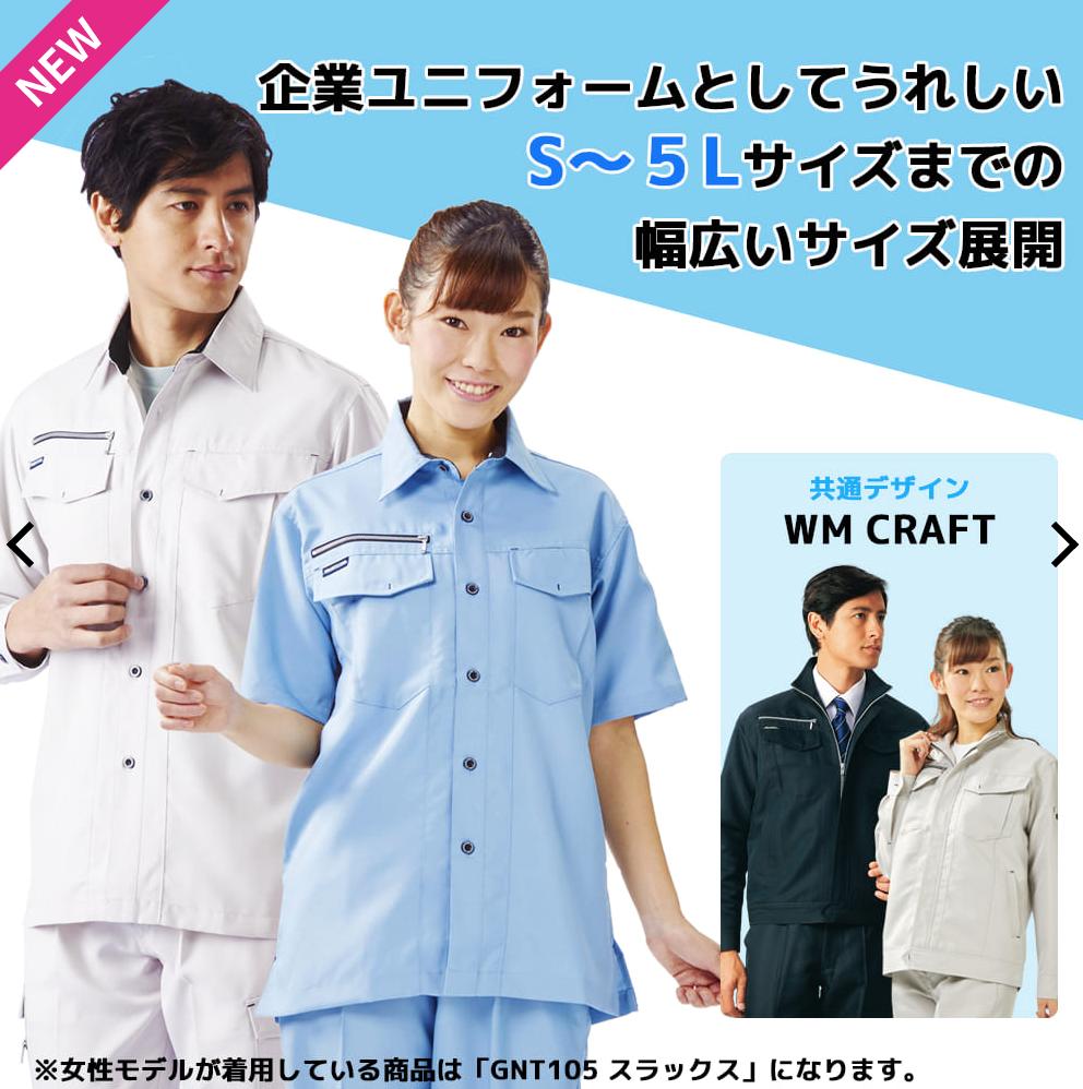 f:id:yamada0221:20210412155836p:plain