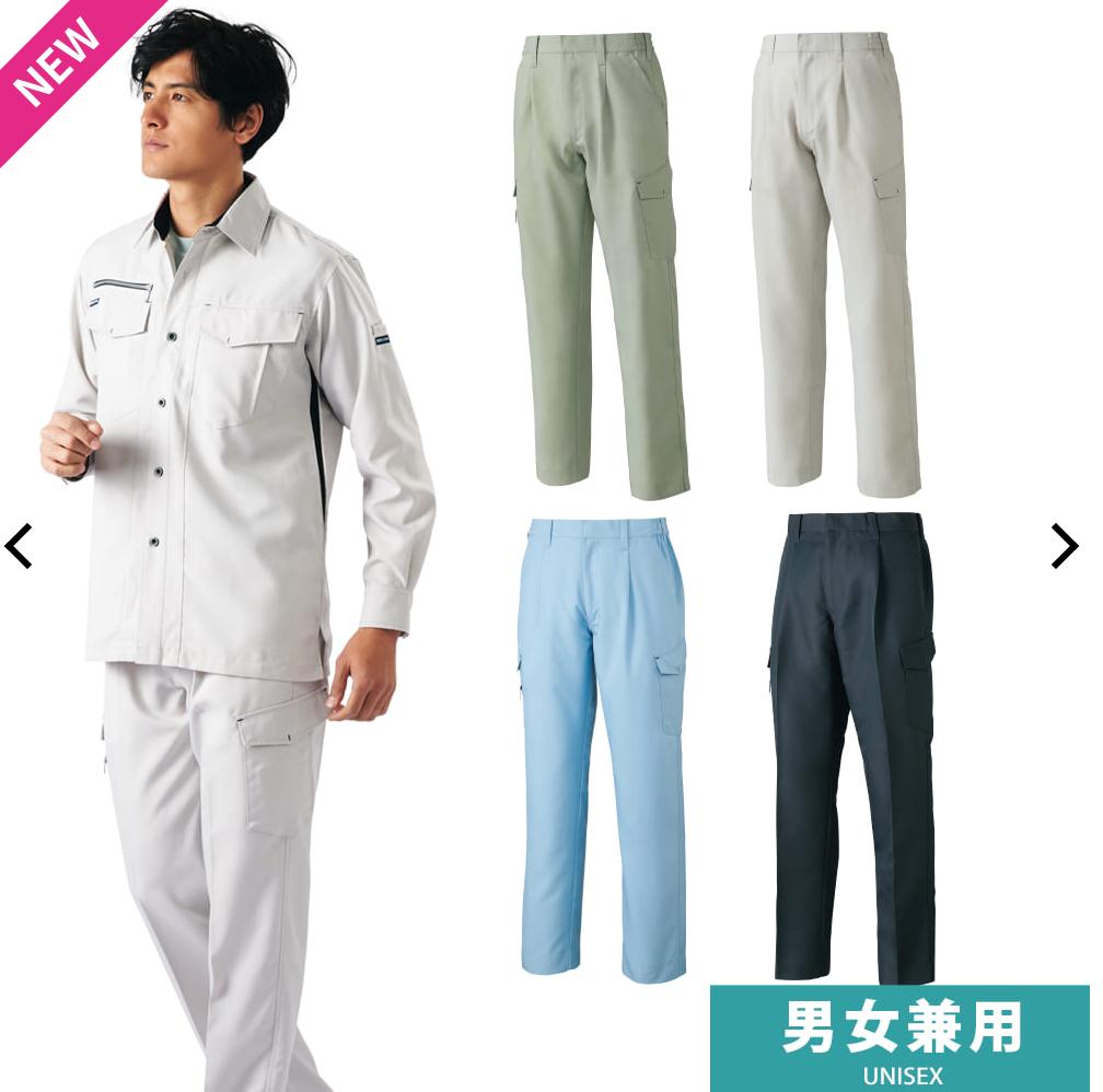f:id:yamada0221:20210412155842p:plain