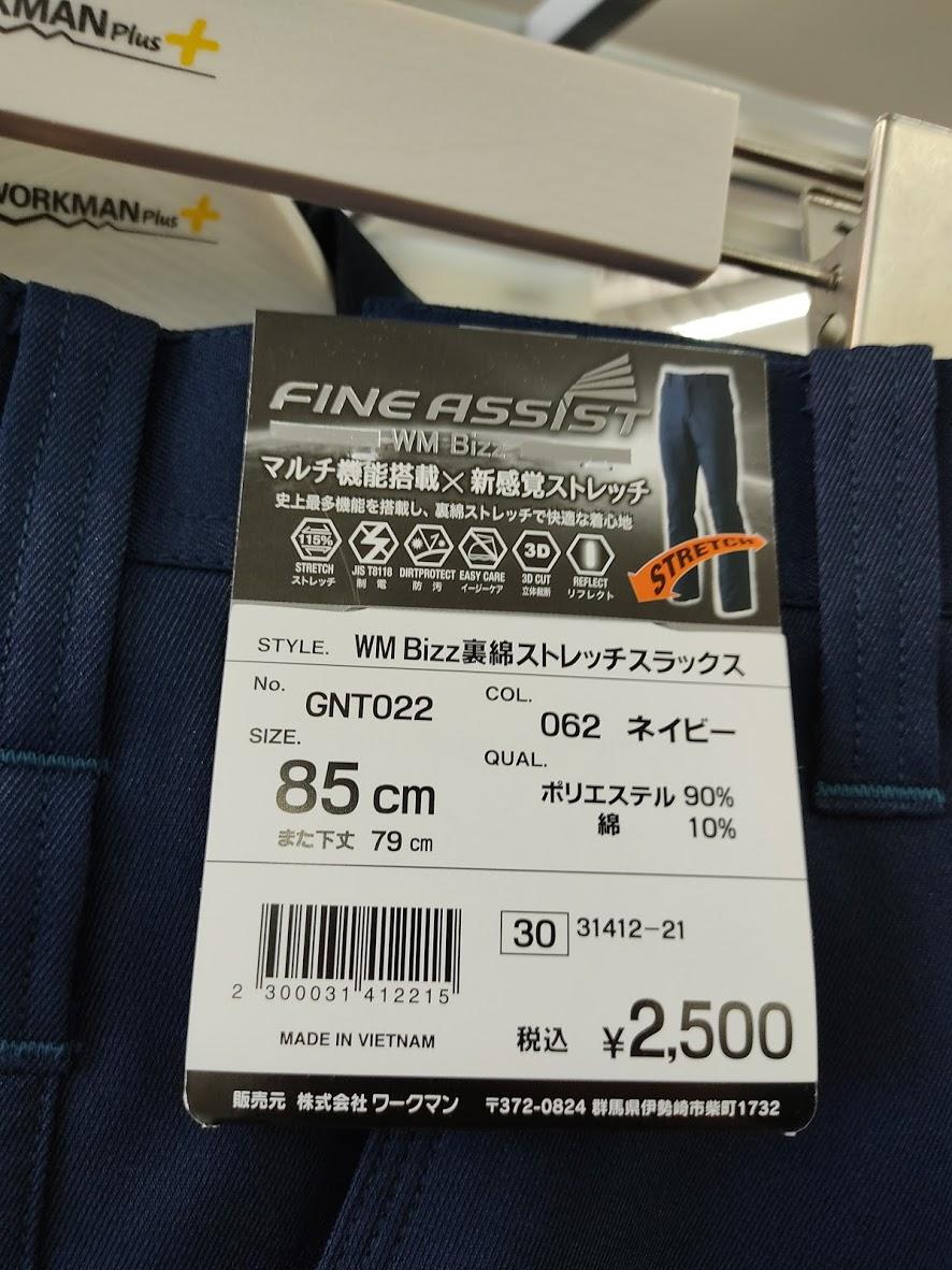 f:id:yamada0221:20210412160125j:plain