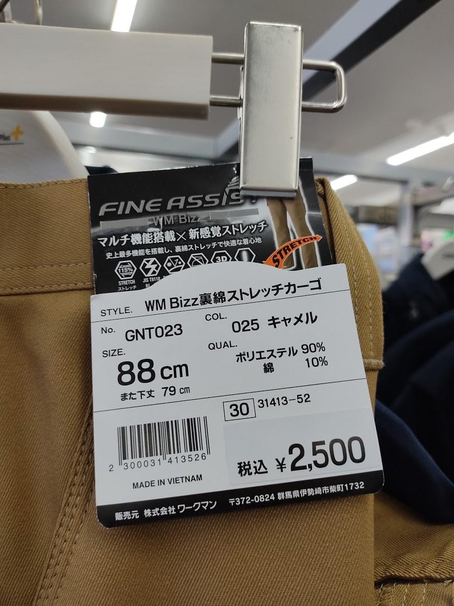 f:id:yamada0221:20210412160154j:plain