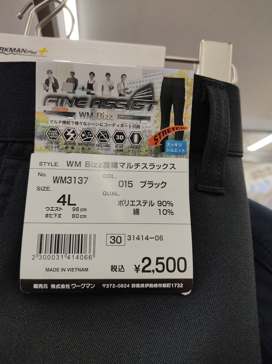f:id:yamada0221:20210412160205j:plain