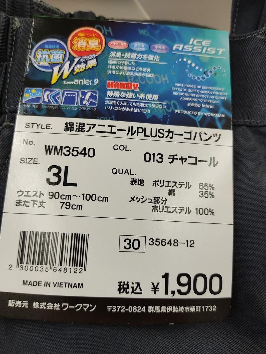 f:id:yamada0221:20210412160245j:plain