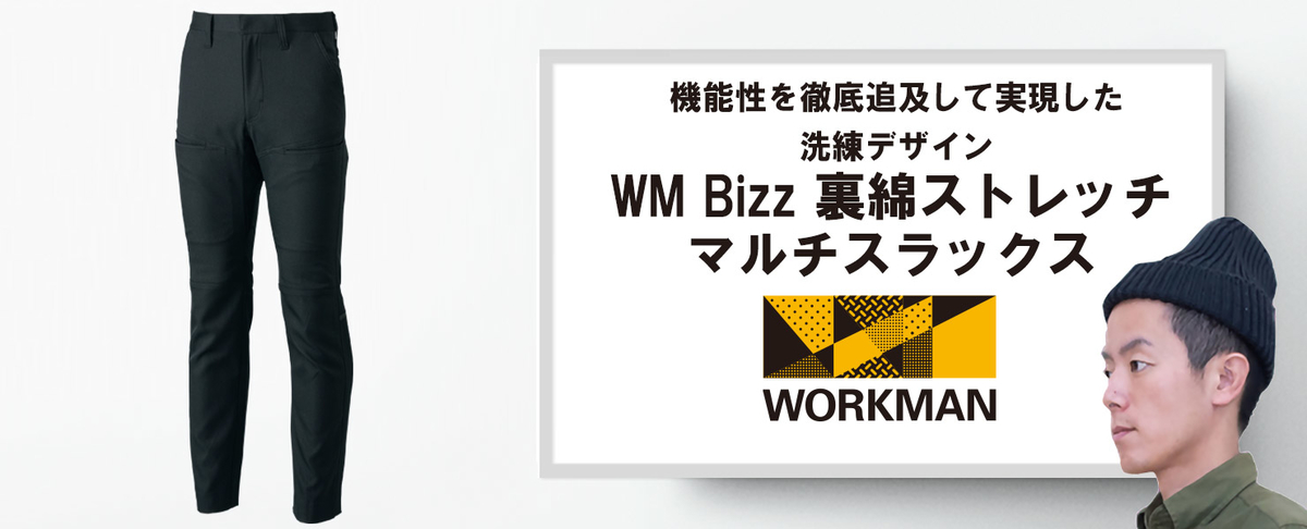 f:id:yamada0221:20210412160313j:plain