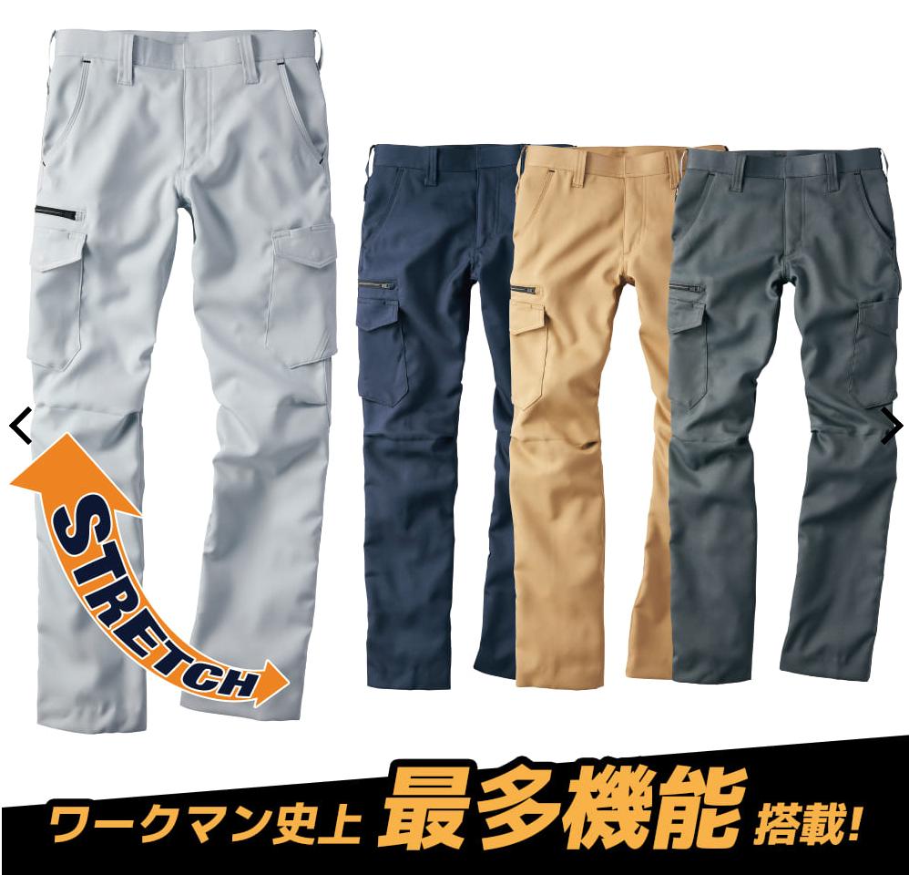f:id:yamada0221:20210412161051p:plain