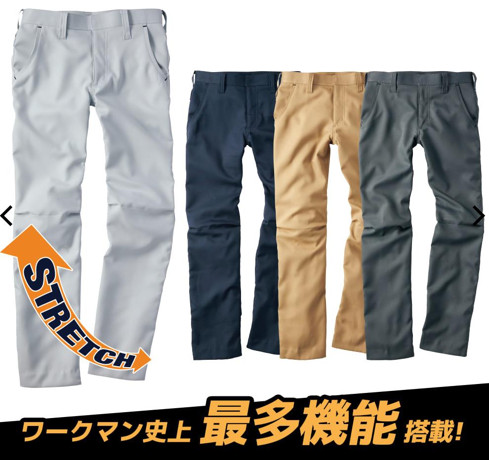 f:id:yamada0221:20210412161215p:plain