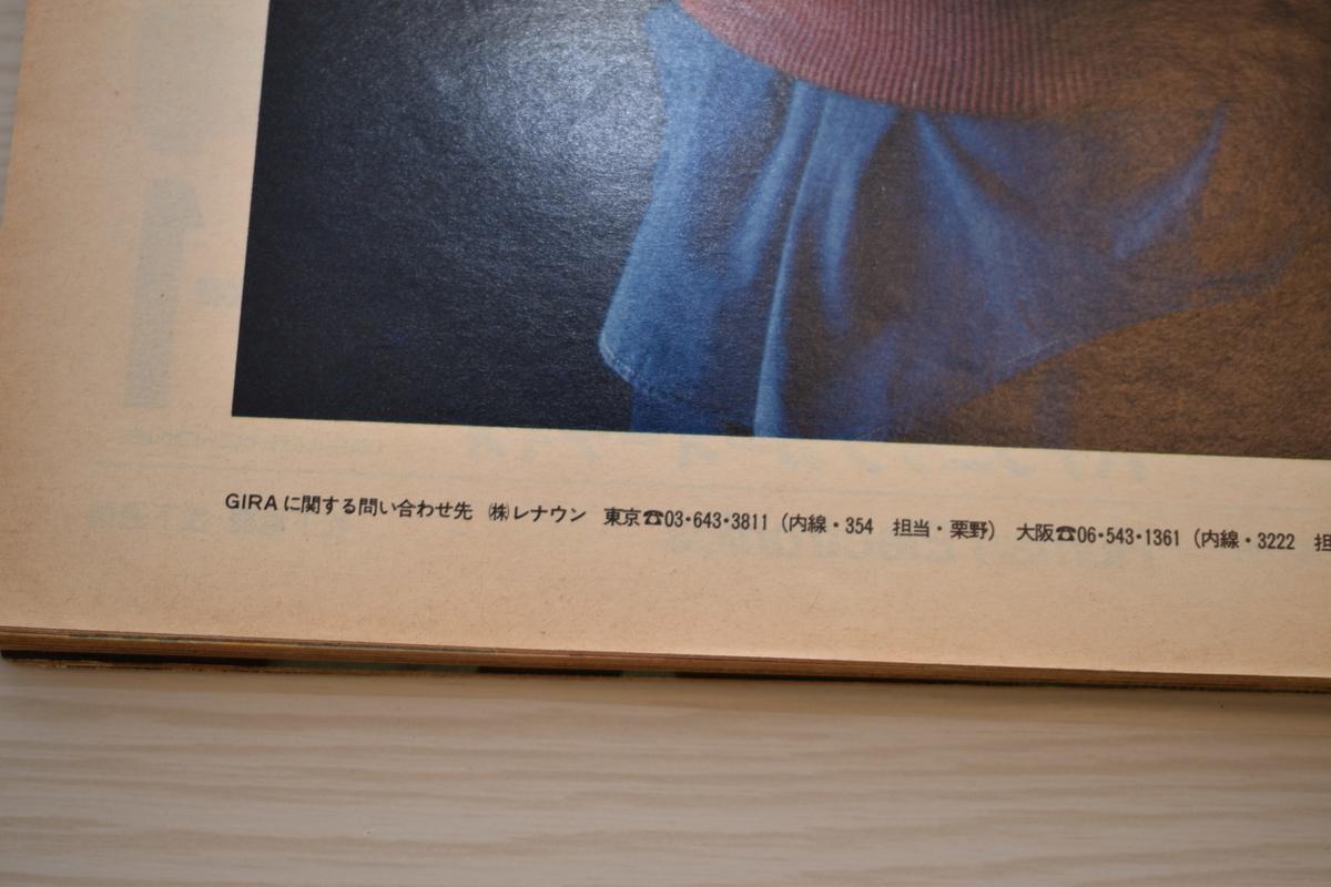 f:id:yamada0221:20210414100610j:plain