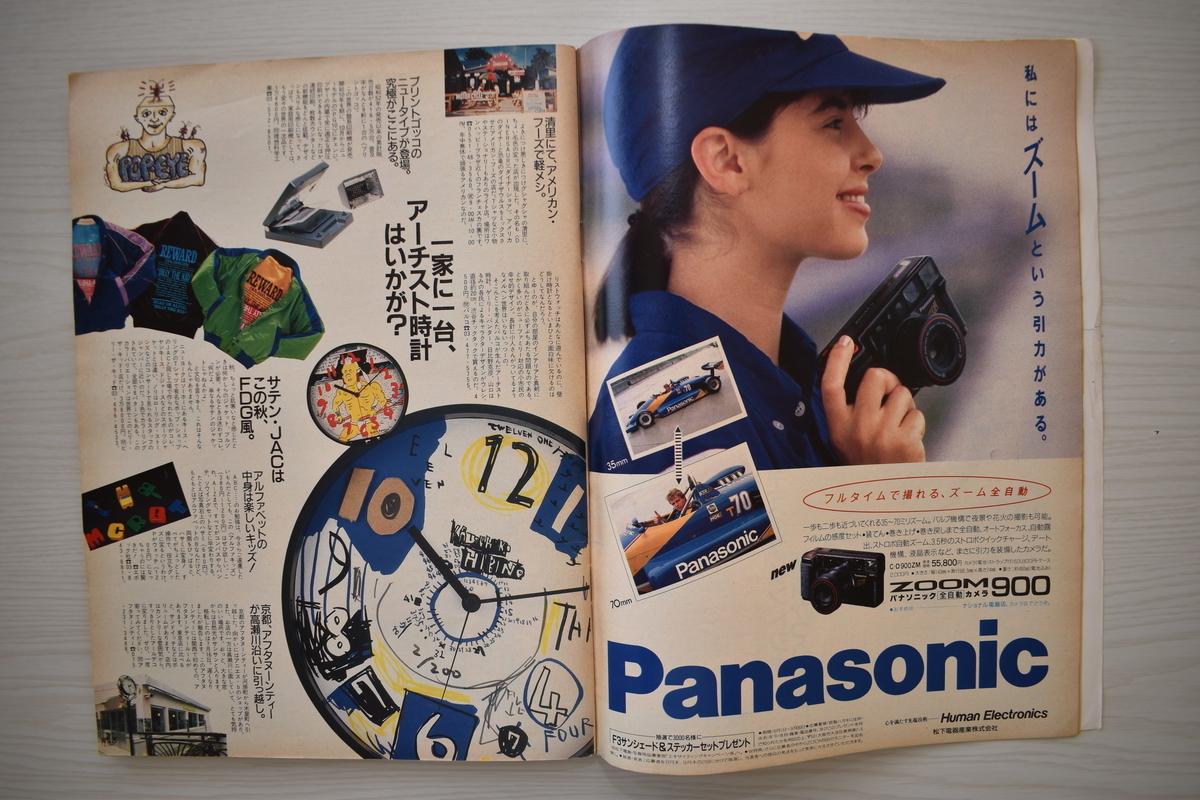 f:id:yamada0221:20210414100844j:plain