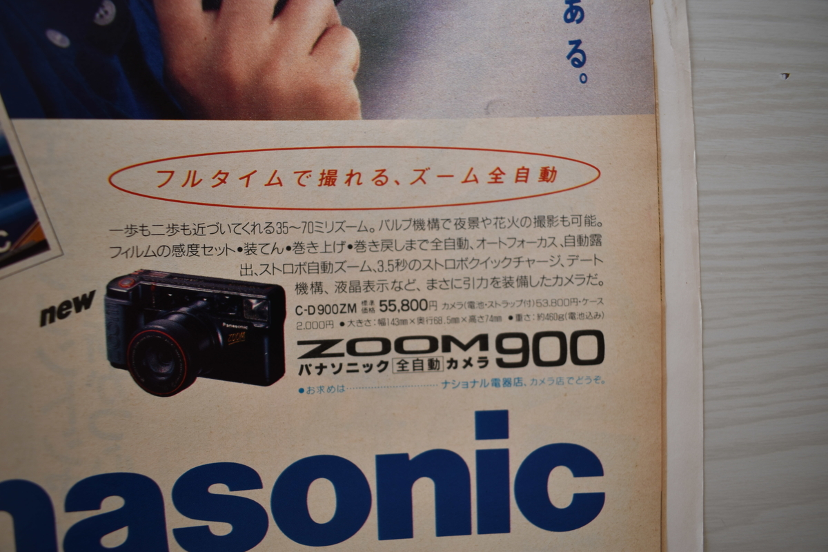 f:id:yamada0221:20210414100902j:plain