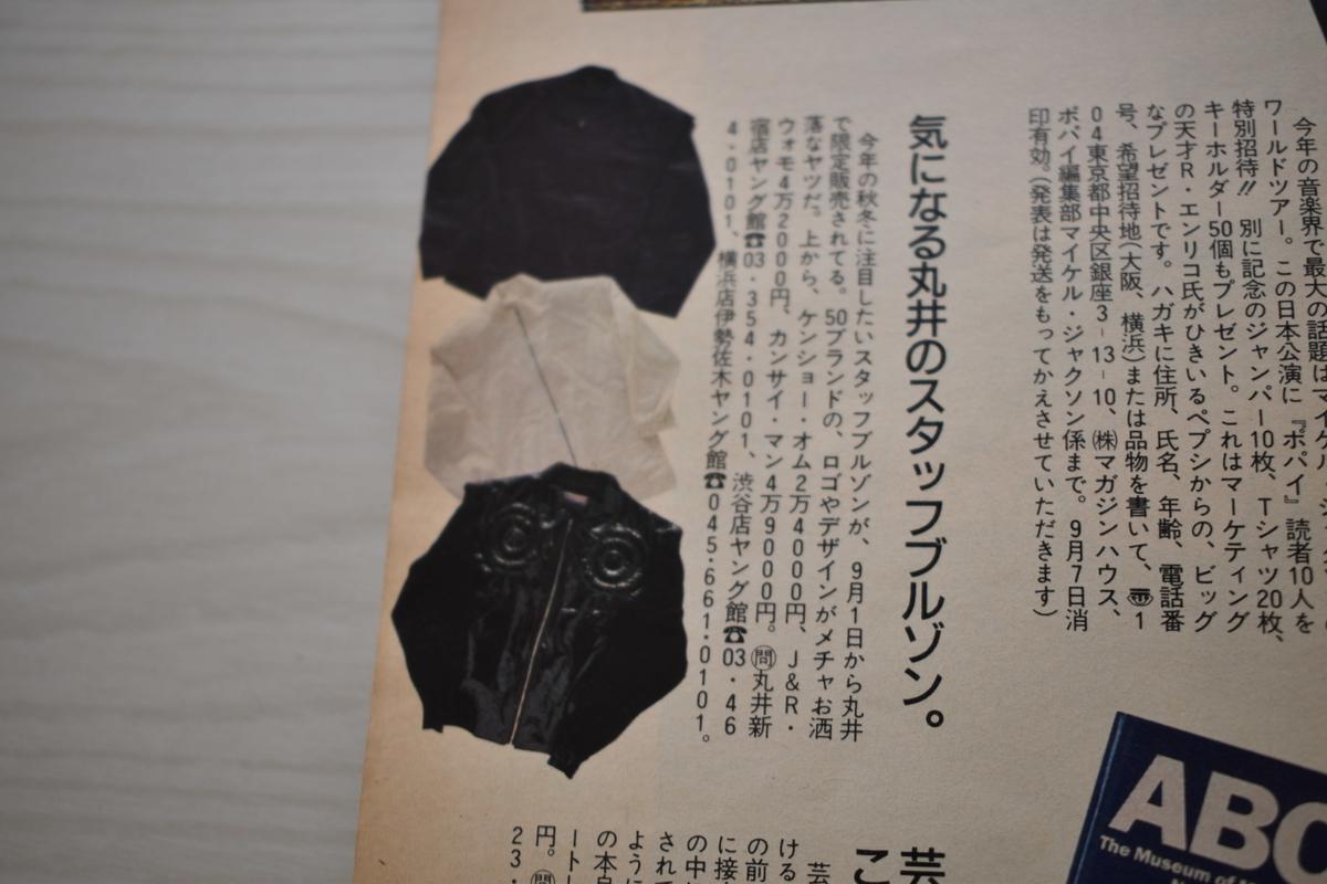f:id:yamada0221:20210414101112j:plain