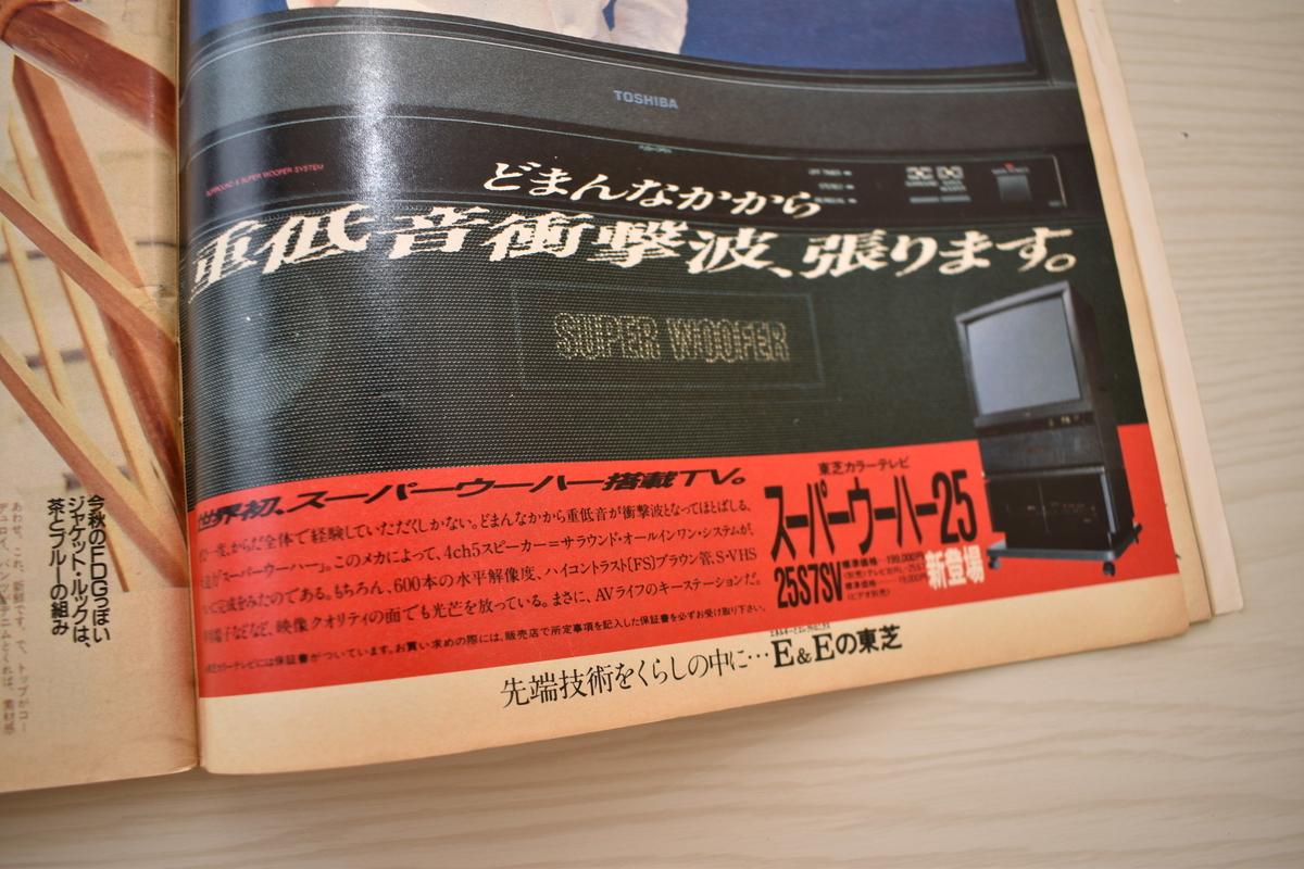f:id:yamada0221:20210414101240j:plain