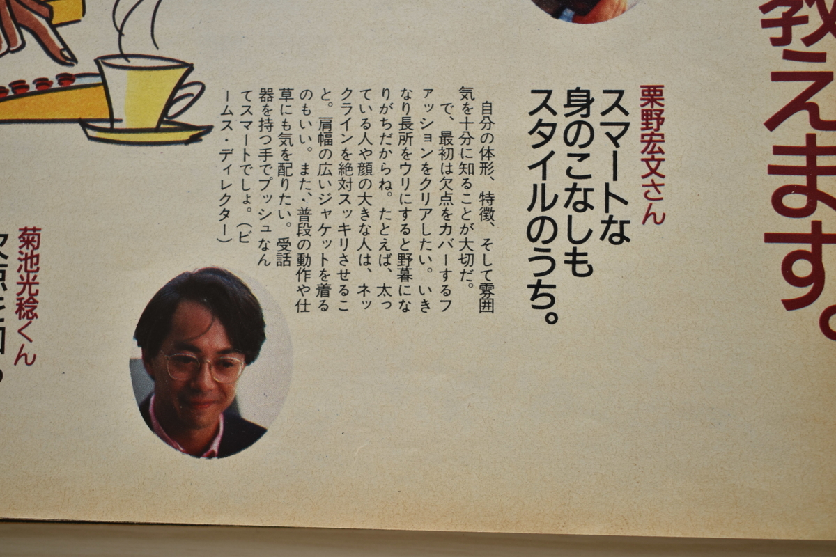 f:id:yamada0221:20210414101502j:plain