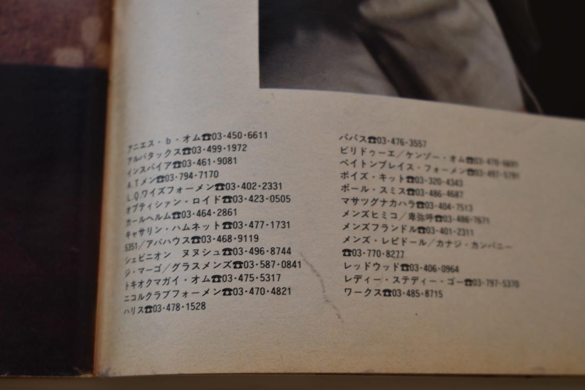 f:id:yamada0221:20210414101920j:plain