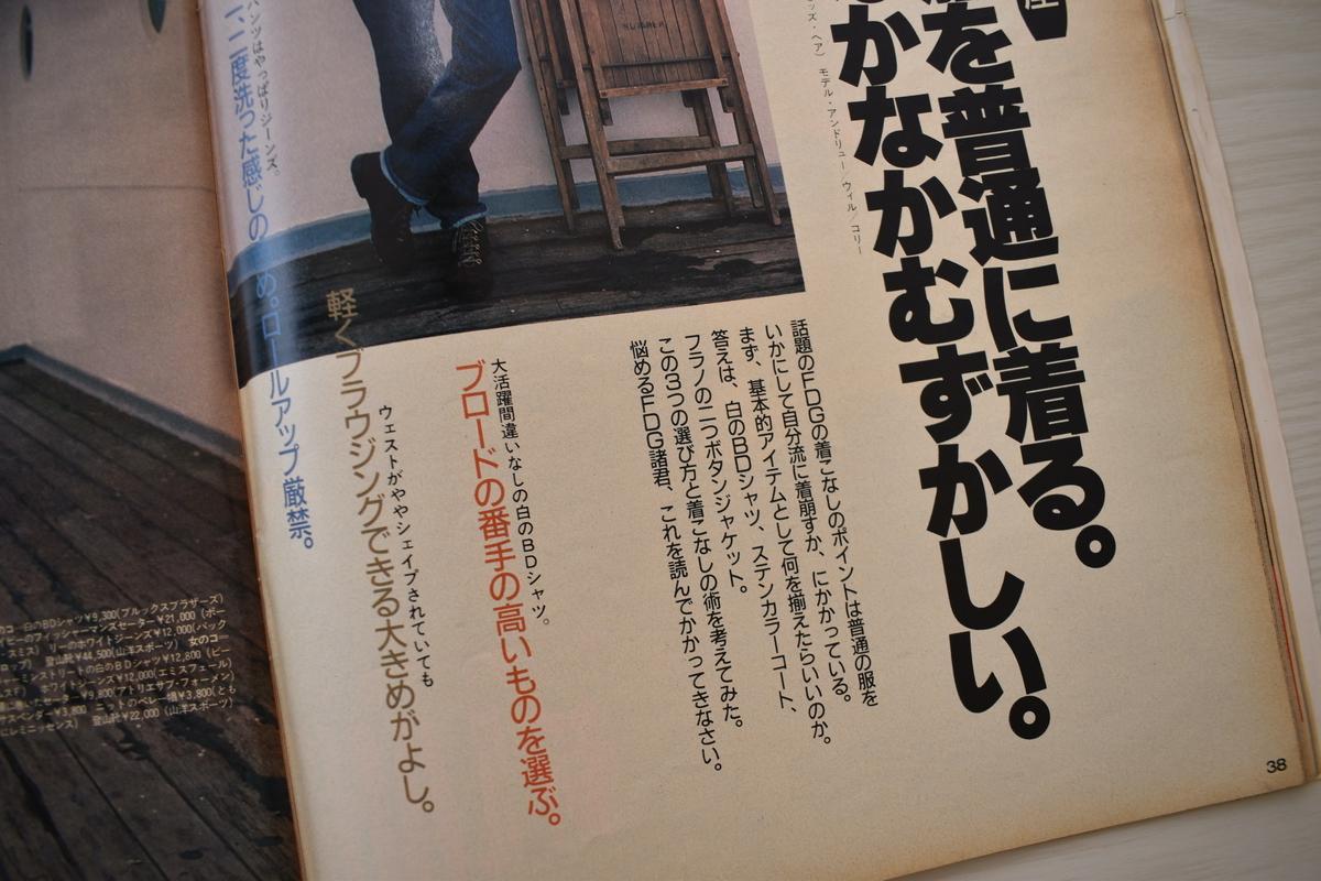 f:id:yamada0221:20210414102057j:plain