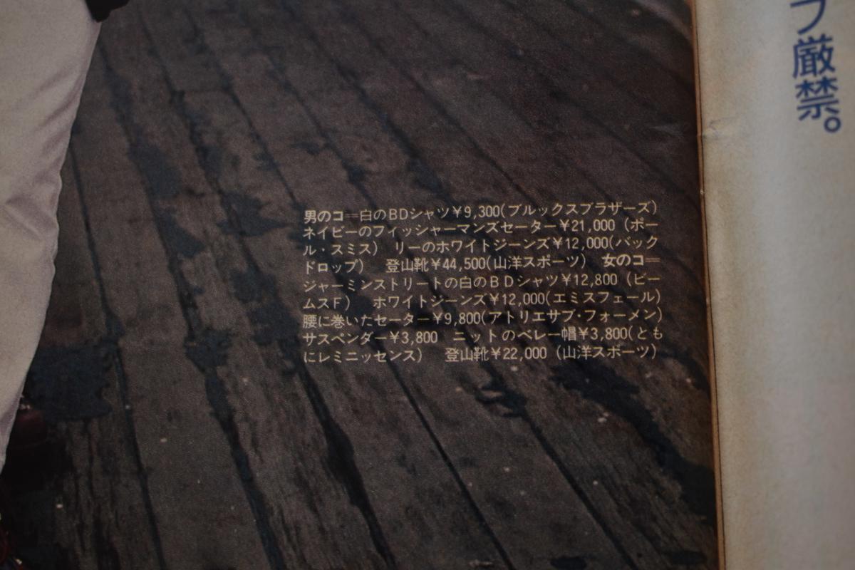 f:id:yamada0221:20210414102144j:plain
