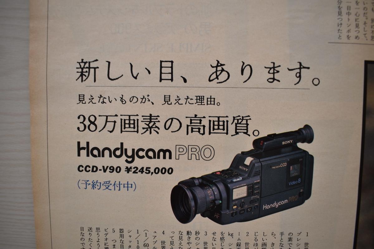 f:id:yamada0221:20210414102629j:plain