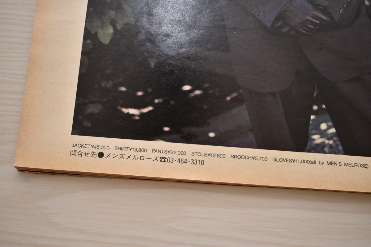 f:id:yamada0221:20210414103027j:plain