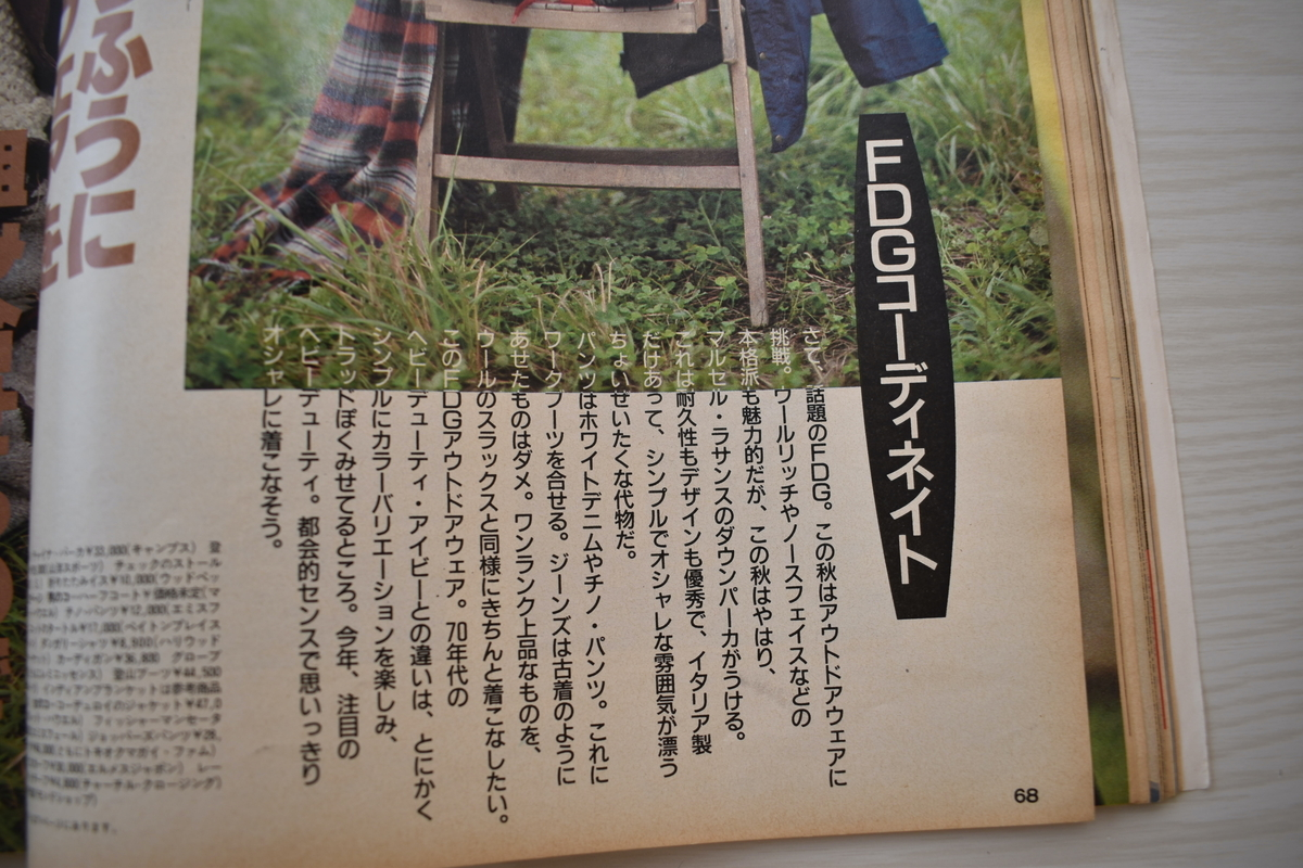f:id:yamada0221:20210414103232j:plain