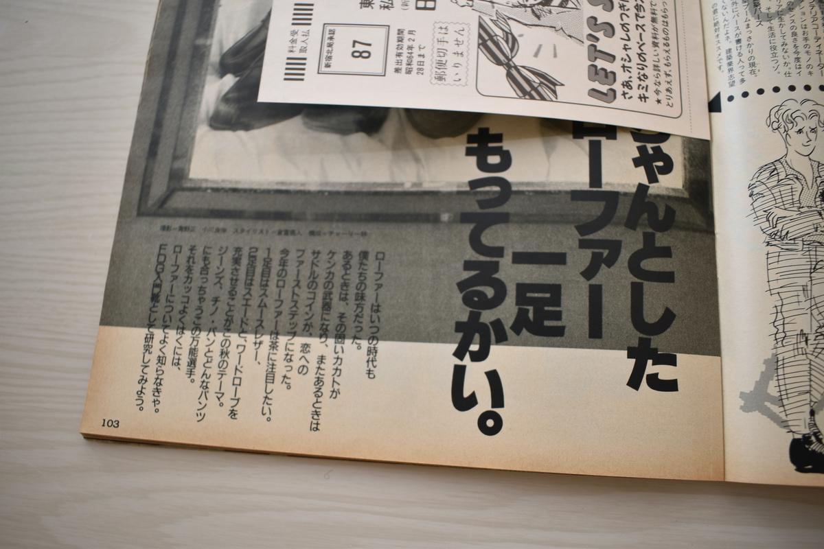 f:id:yamada0221:20210414104534j:plain