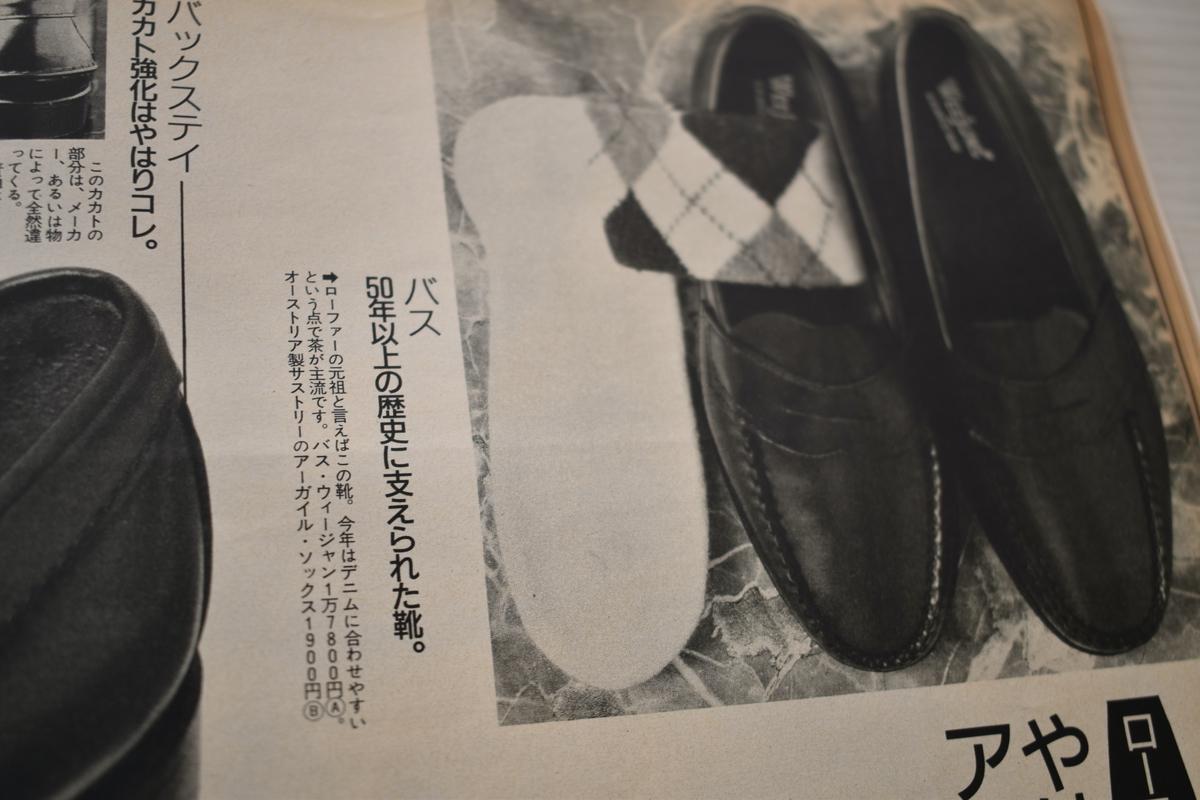 f:id:yamada0221:20210414104624j:plain