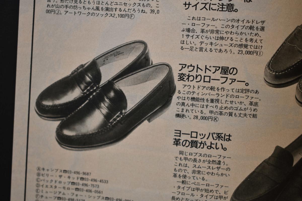 f:id:yamada0221:20210414104714j:plain