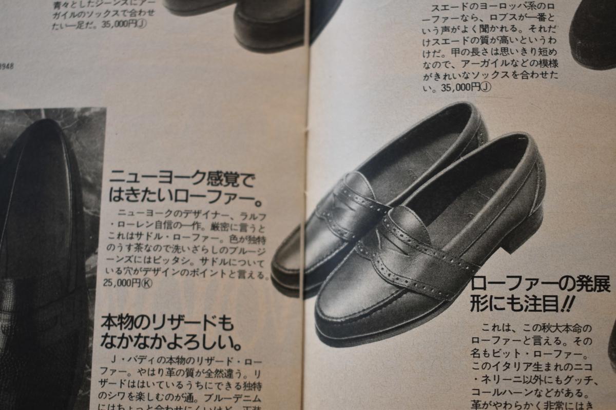 f:id:yamada0221:20210414104731j:plain