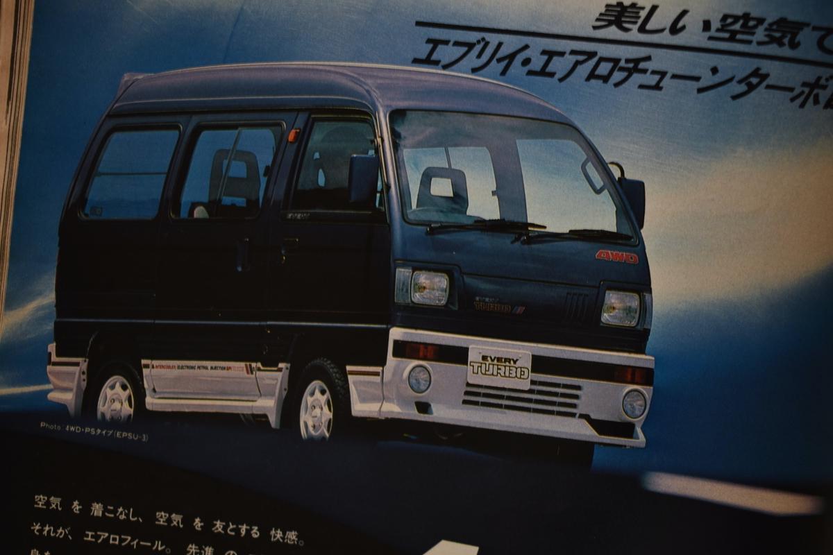 f:id:yamada0221:20210414105435j:plain