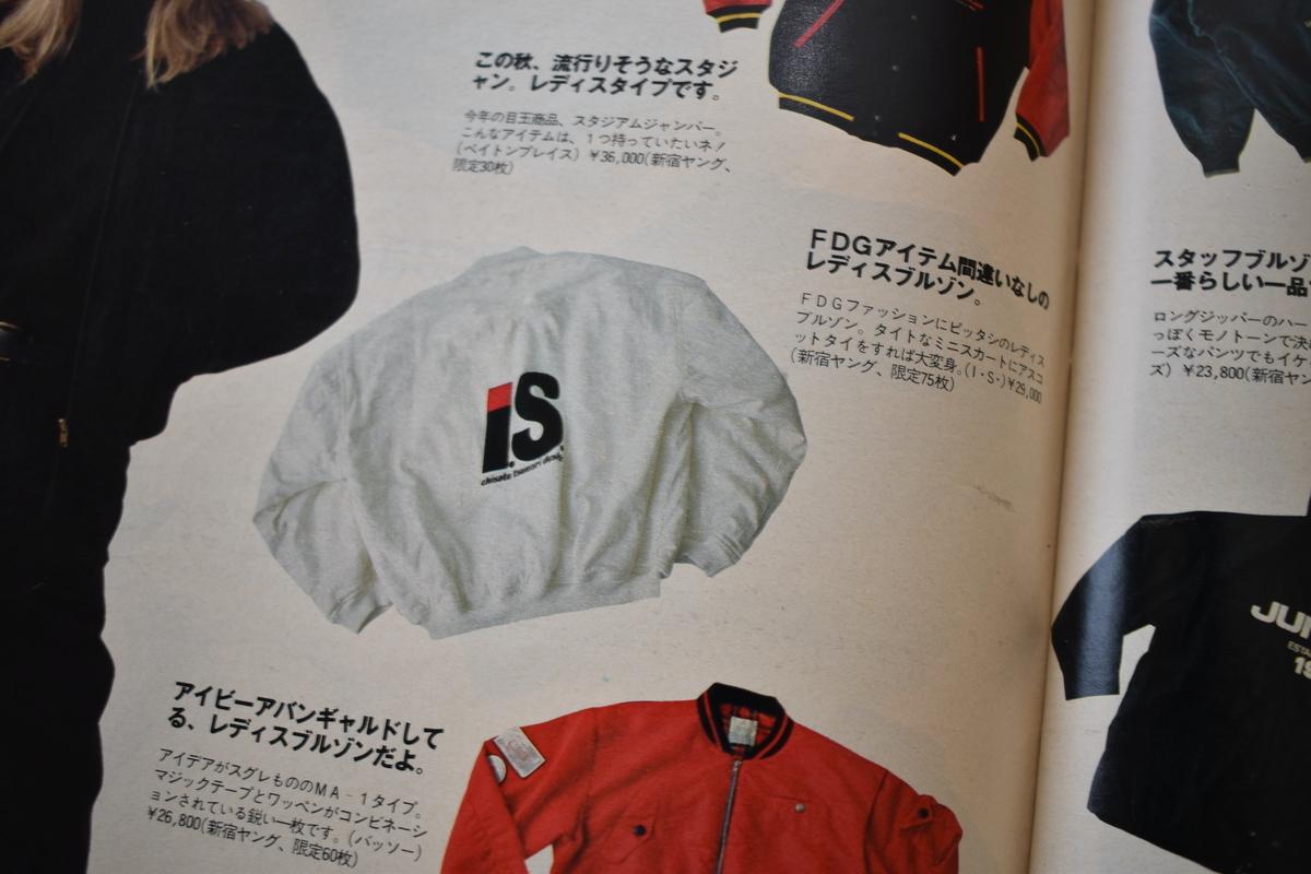 f:id:yamada0221:20210414105556j:plain