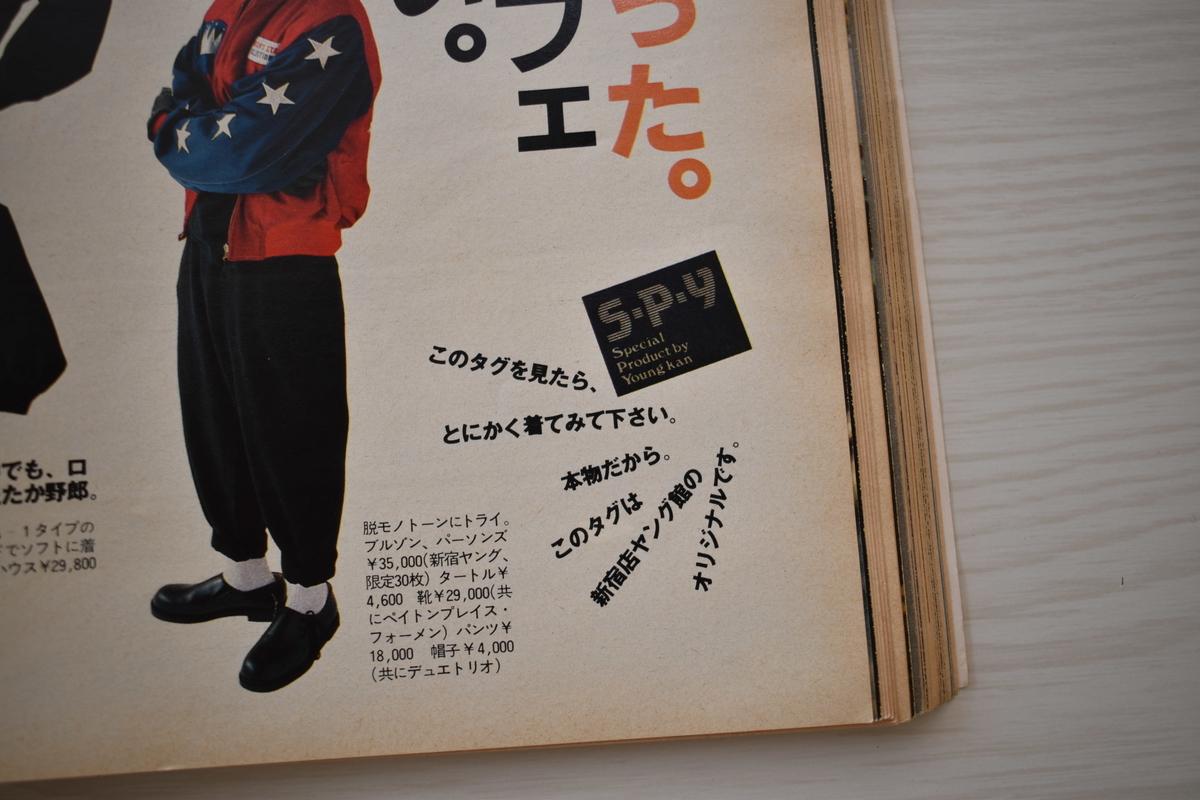 f:id:yamada0221:20210414105630j:plain