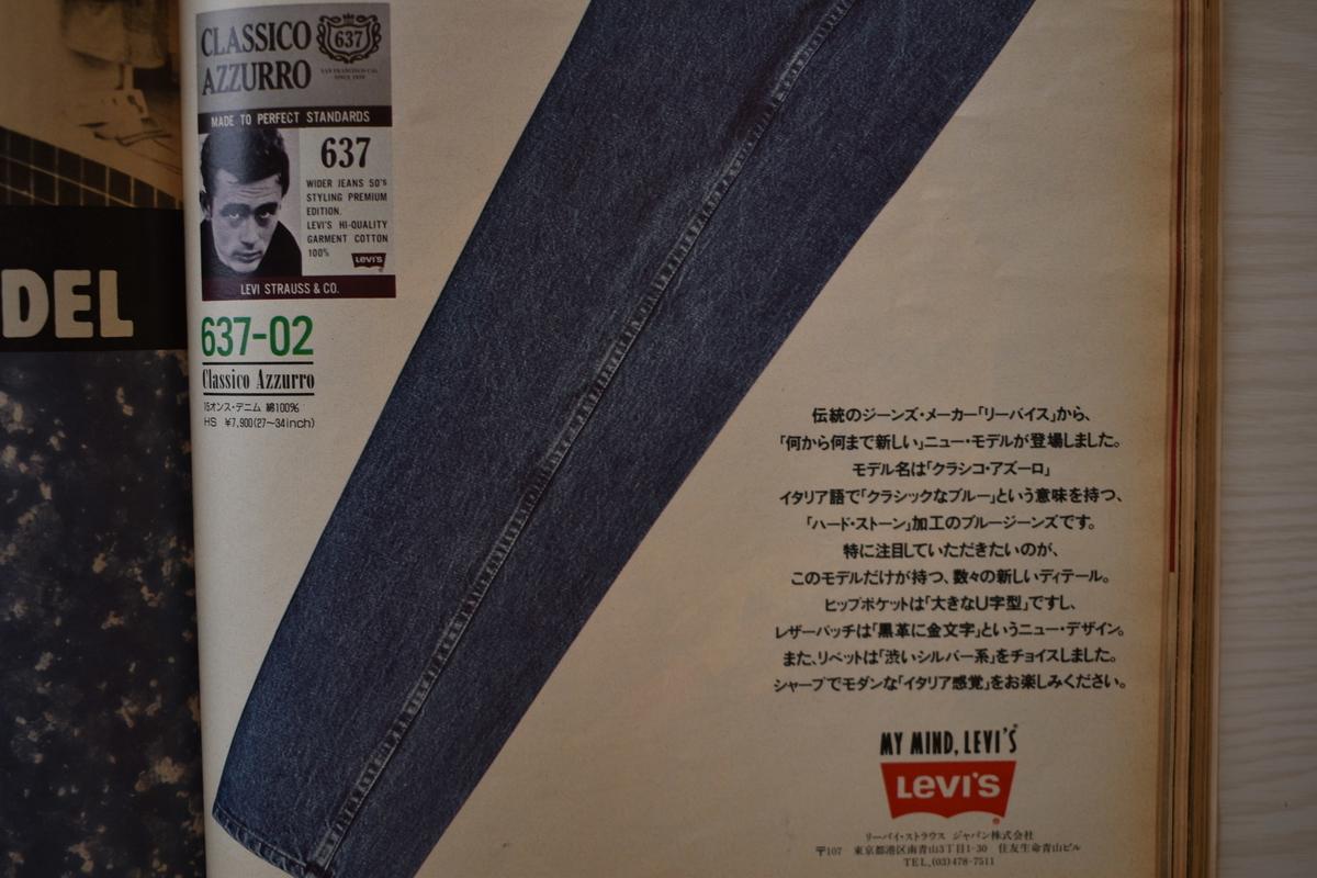 f:id:yamada0221:20210414110625j:plain