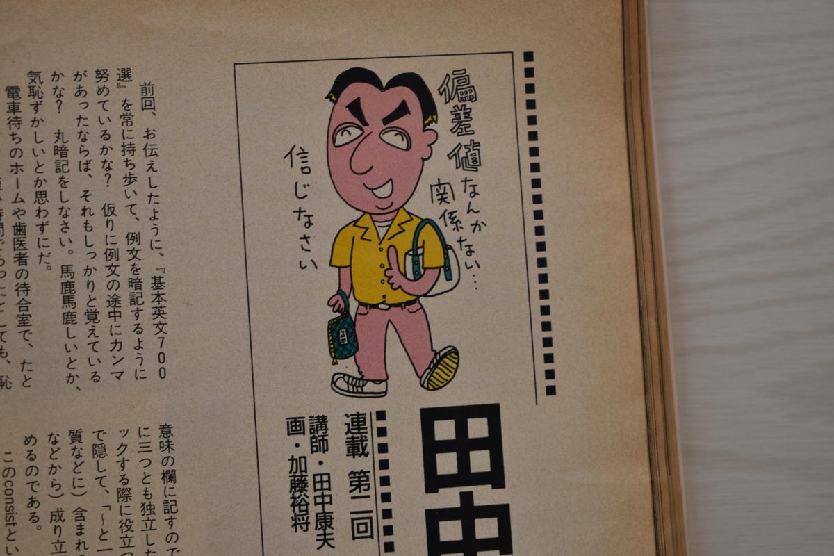 f:id:yamada0221:20210414111600j:plain