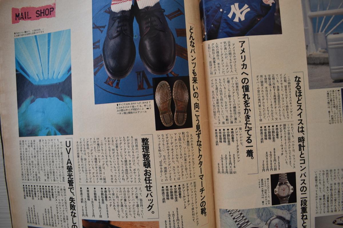 f:id:yamada0221:20210414112105j:plain