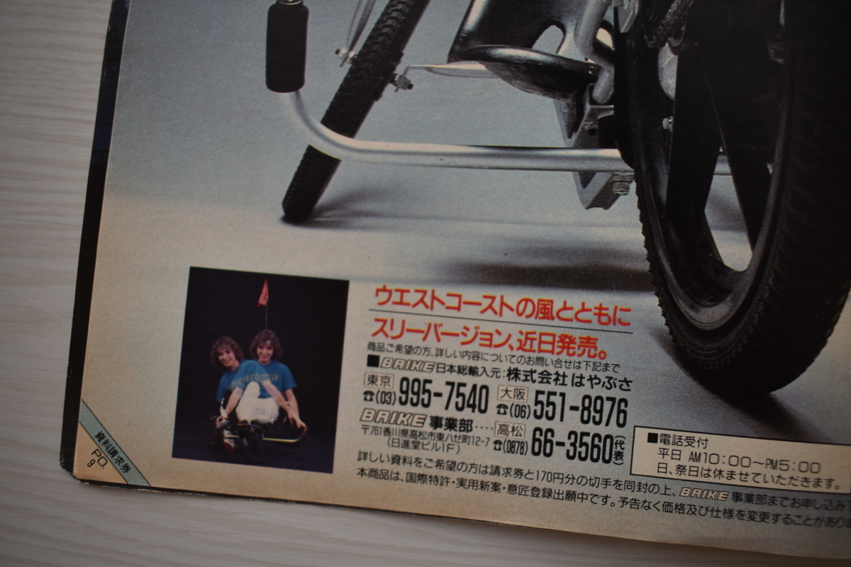 f:id:yamada0221:20210414112633j:plain