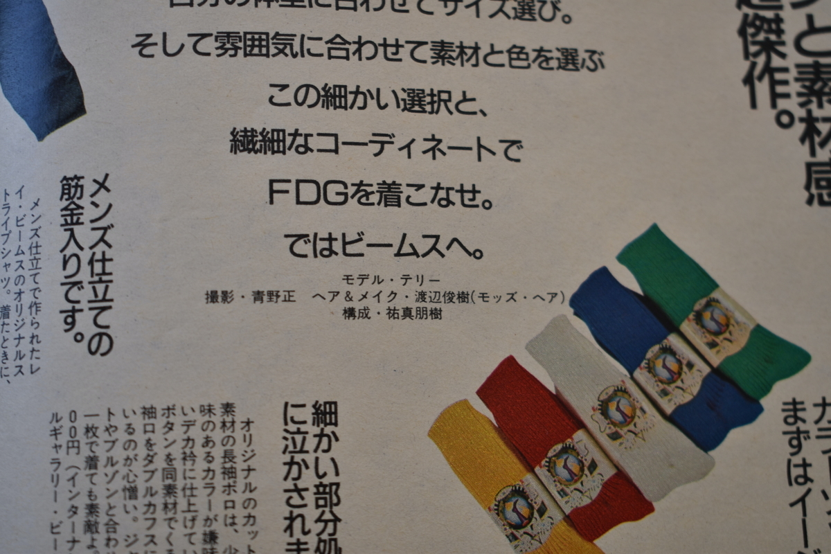 f:id:yamada0221:20210415104046j:plain