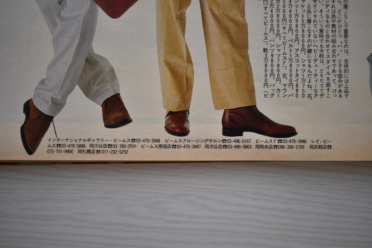 f:id:yamada0221:20210415104209j:plain